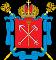 Государственное бюджетное дошкольное образовательное учреждение детский сад № 51 Невского района Санкт-Петербурга